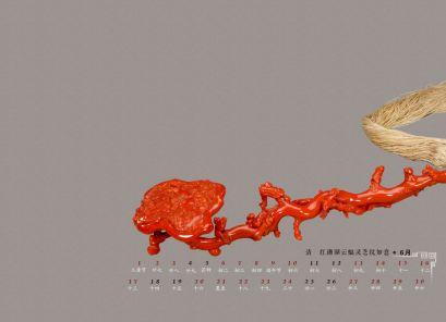 清 红珊瑚云蝠灵芝纹如意