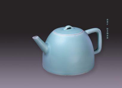 清雍正 粉青釉茶壶