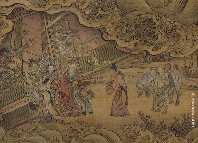 元 龙宫水府图页