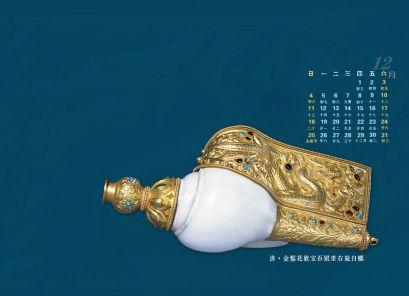清 金錾花嵌宝石银里右旋白螺