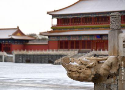 紫禁城初雪