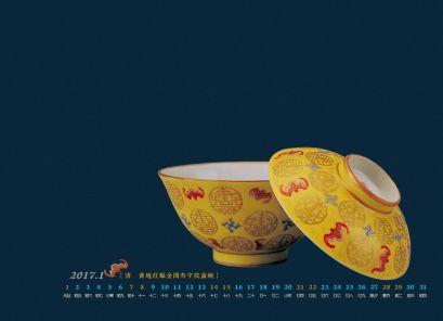 清 黄地红蝠金团寿字纹盖碗