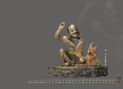 清 寿山石雕罗汉
